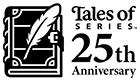 Tales of SERIES 25th ANNIVERSARY